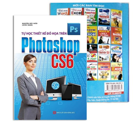 Photoshop CS6.