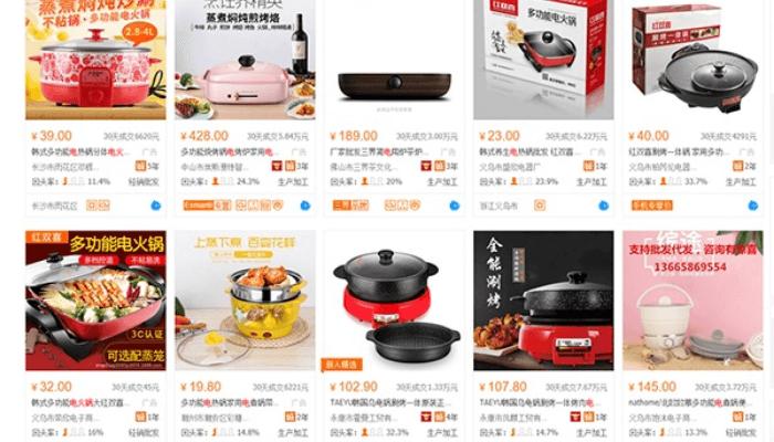 order đồ gia dụng Trung Quốc